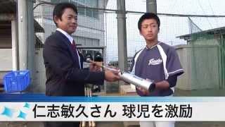 古河市出身の元プロ野球選手、仁志敏久さんが22日、関東・東北豪雨で...