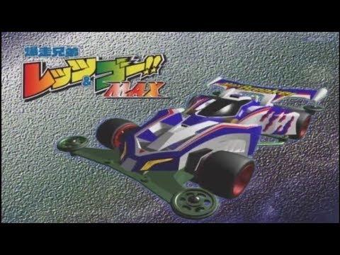 Bakusou Kyoudai Let's & Go MAX - #Eps1 (Sub Indonesia)