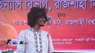 dak diyachen doyal amare   achen amar muktar   Rajshahi University   Back Stage live   Finance dept.