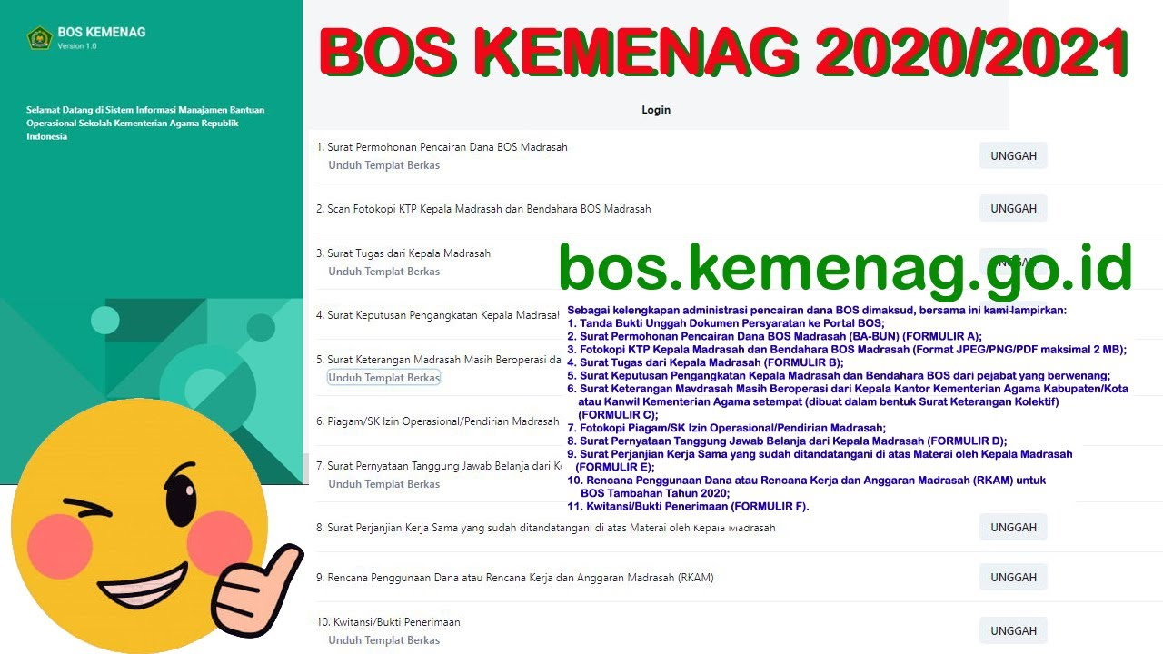 Fitur Aplikasi BOS Kemenag 2020/2021 - YouTube