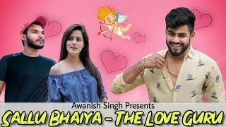 SALLU BHAIYA - THE LOVE GURU | Awanish Singh