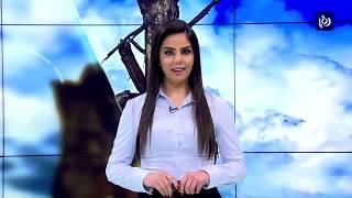 النشرة الجوية الأردنية من رؤيا 21-3-2018