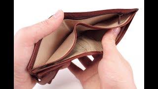 Как избавиться от кредитов, закрой кредит, займы МФО, рефинансирование