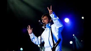 Nephew Live - Bazooka (Live fra Roskilde 07.07.07)