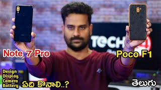 Redmi Note 7 Pro vs POCO F1 Full Comparison Display,camera,Battery,Design etc which is Best telugu