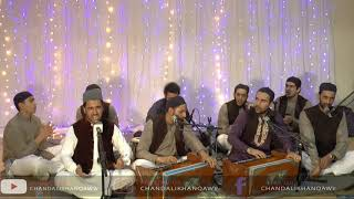 Tu Kuja Mann Kuja | Chand Ali Khan Qawwal&Party | London |
