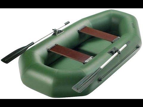 лодка аква 240 цена