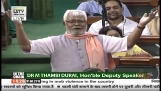 Hukmdev Narayan Yadav Speech @Mob Violence in the Country || Parliament Monsoon Session || Lok Sabha