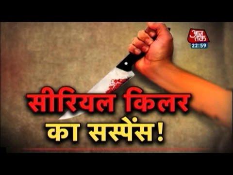 Vardaat: Serial Killer On The Loose In Uttar Pradesh?