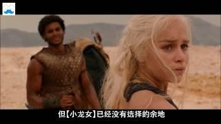 【权力的游戏】第2季第4集:国王不要不要,太粗女儿身快受不了了!/ Game of Thrones S02E04