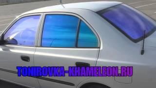Атермальная тонировка хамелеон в круг Hyundai