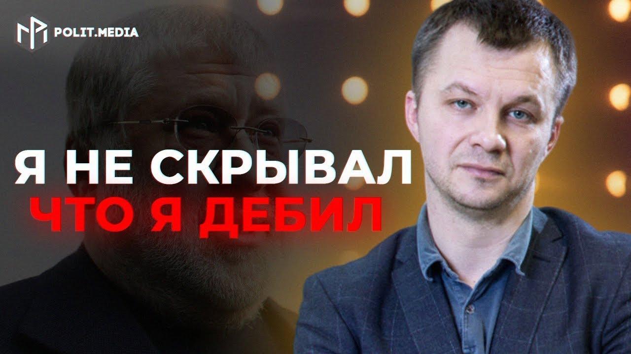 За чотири роки роботи ProZorro заощадила українським платникам податків 100 млрд грн, - Милованов - Цензор.НЕТ 4733