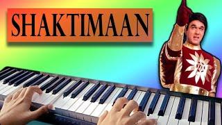 शक्तिमान | Shaktimaan Title Song | Instrumental | Keyboard/Piano Cover- Akarsh (JB) 2020
