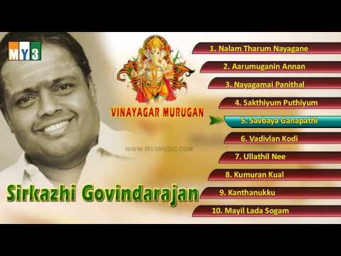 Sirkazhi Govindarajan Tamil Hit Songs  Vinayagar Murugan  JUKEBOX  BHAKTHI