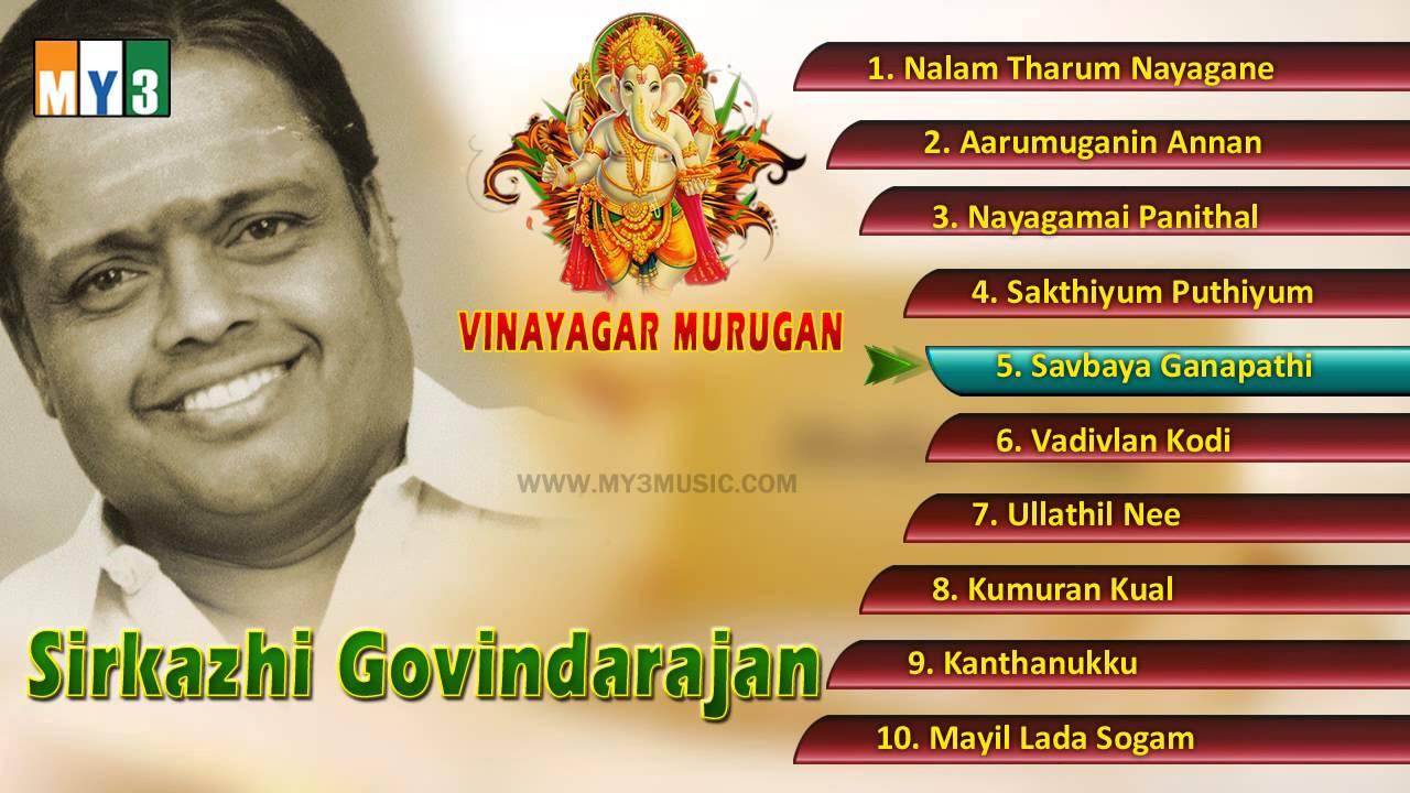 Om namah shivaya spb mp3 songs free download in tamil lostfire.