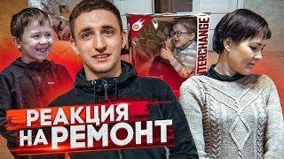 РЕМОНТ ЗАКІНЧЕНИЙ / НОВА КВАРТИРА ДЛЯ ДІТЕЙ