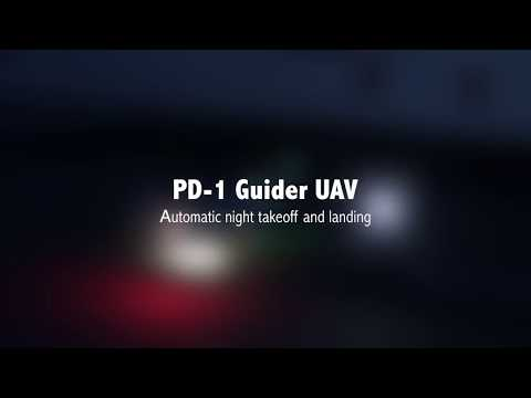 PD-1 UAV automatic night takeoff and landing