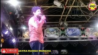 Sedina Chandini Ratire Sedina Punei Tithire odia Jatra Anchoring Song
