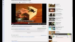 Лови Видео, как скачать видео с сайта youtube.com