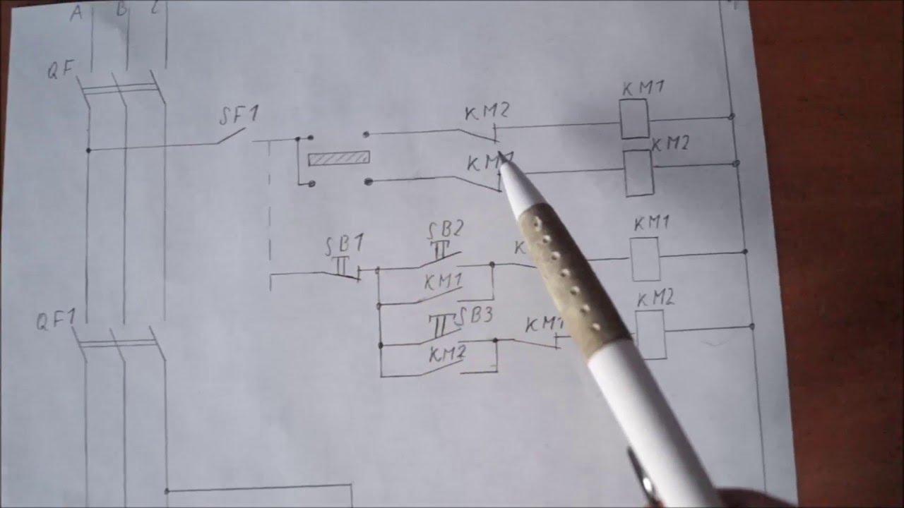вымпел 57 схема электрическая принципиальная