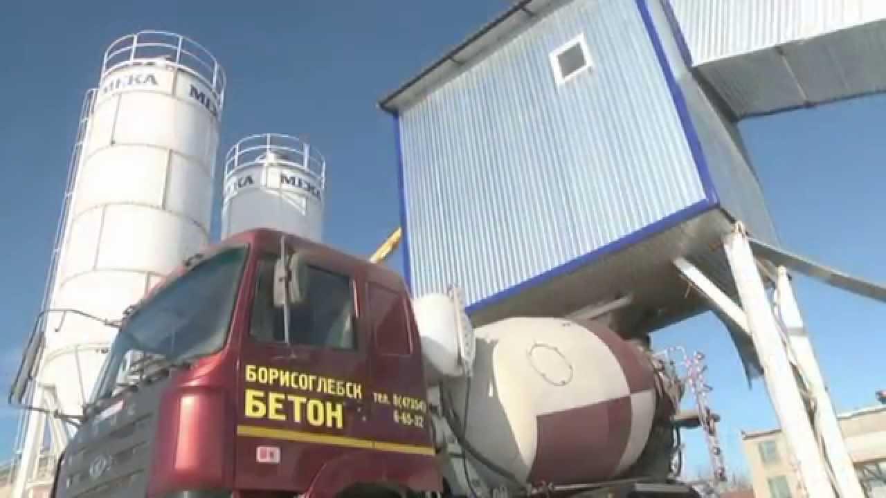 Бетон купить борисоглебск говорово бетон