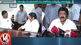 Balakrishna Invites Minister Azmeera Chandulal For Lepakshi Utsav   Hyderabad   V6 News