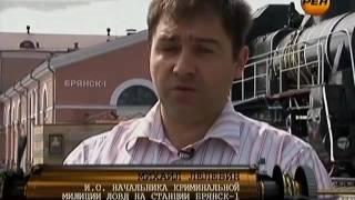 Фальшивомонетчики! Криминальная Россия  Криминал, Бандиты