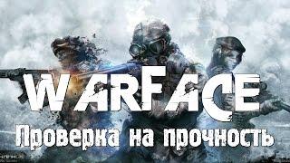 "Warface - Проверка на прочность l Official Trailer (2015) [КОНКУРС Операция ""Взять Оскар""]"