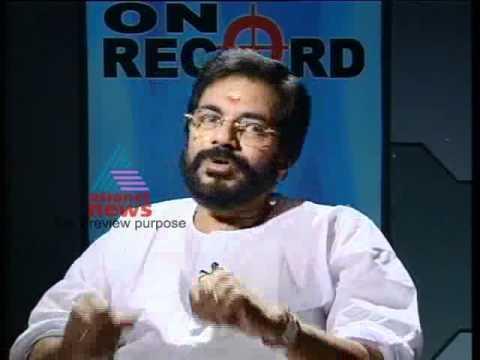 MG Radhakrishnan-  On Record Archives Part 1