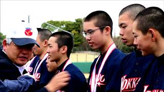全国中学生軟式野球大会 メダル授与