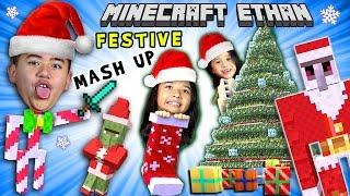 Lets Play MINECRAFT FESTIVE MASHUP WORLD SURVIVAL with Minecraft Ethan, Emma & Aubrey