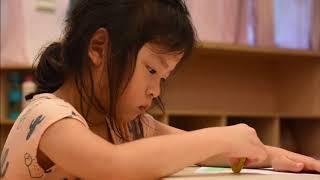 Publication Date: 2020-04-30 | Video Title: 200423 親子悄悄話1 --華德福教育 協助孩子面對重大