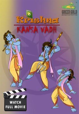 cartoon krishna flute ringtone
