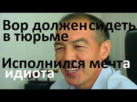 Мечта пивного короля: хочу стать вором, пожалуйста. Апельсин Тулешов. Спасибо КНБ за работу.
