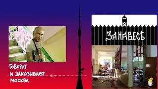 Почему в Кремле выбрали Керчь