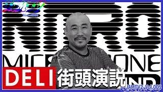 φ(c・ω・ )ψ JAMTV2 チャンネル登録お願いします!↓ https://www.youtube...