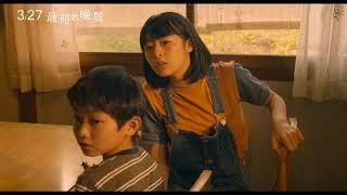 威視電影【最初的晚餐】美味荷包蛋片段(3.27 留住,最美好的食光)