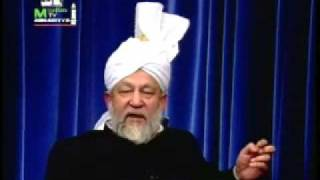 The Advent of the Messiah (Part 3) (Urdu)