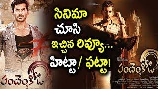 Vishal Pandem Kodi 2 Movie REVIEW | Pandem Kodi 2 Movie Review, Rating | Tollywood Nagar