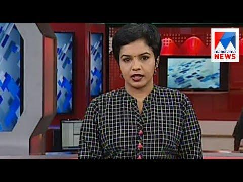 സന്ധ്യാ വാർത്ത | 6 P M News | News Anchor - Nisha Jebi | June 9, 2017 | Manorama News