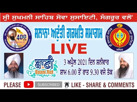 Live-Now-Salana-Gurmat-Samagam-From-Sangrur-Punjab-03-April-2021