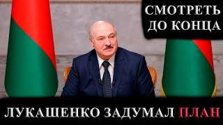 СРОЧНЫЕ Новости Беларуси 22 09 САНКЦИИ ЕС ПРОТИВ ЛУКАШЕНКО