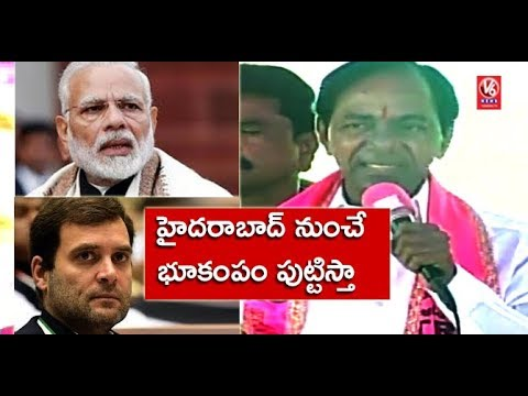 CM KCR Speech At TRS Plenary | 'I Will Create Earthquakes For Change In National Politics' | V6 News