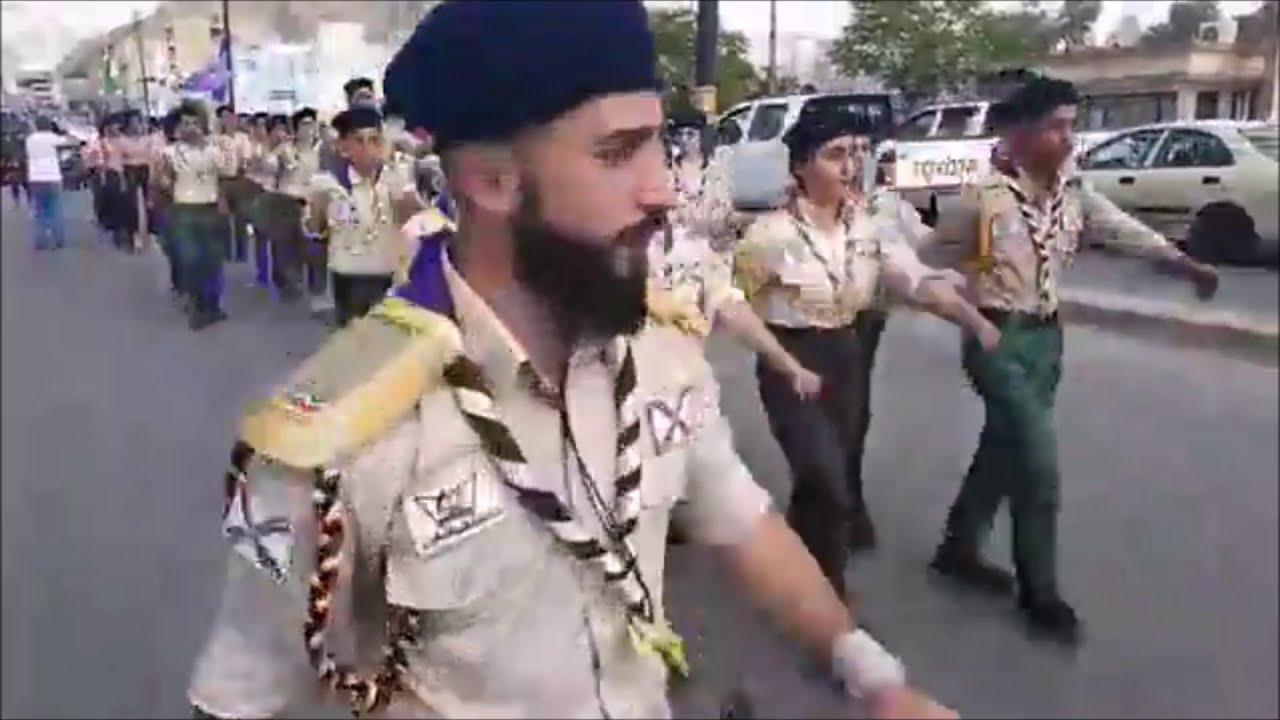 137 - Uniforms for Hammurabi Youth Scouts
