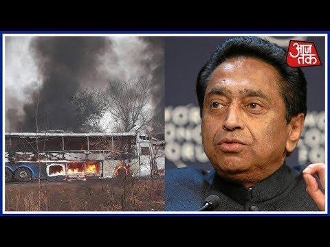 Kamal Nath Takes A Dig On BJP On The Mandsaur Uprising