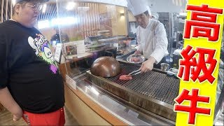 【高級】 山形県の道の駅で食べる米沢牛ステーキが味も値段も目ン玉飛び出た