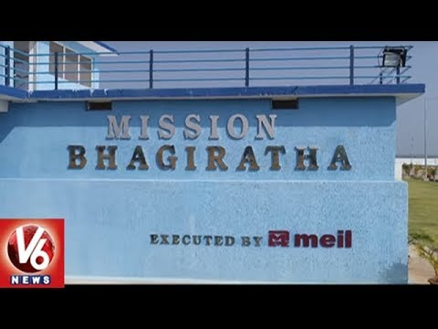 Special Ground Report On Mission Bhagiratha Project | V6 News