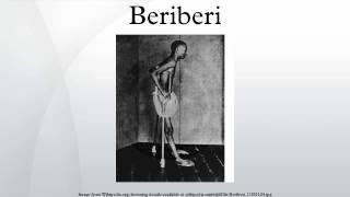 Beriberi | Vitamin B1 Deficiency.