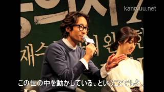 リュ・スンボム(ryu seung)主演 映画「容疑者X」/용의자X