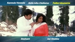 Karna Telugu Movie Songs Jukebox | Arjun | Ranjitha